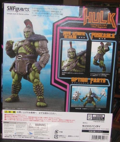 hulk 010 (2)